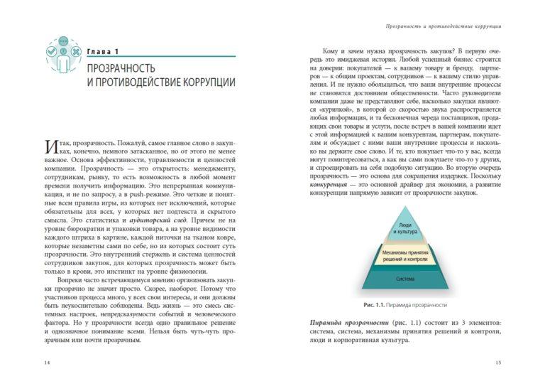 стр.6